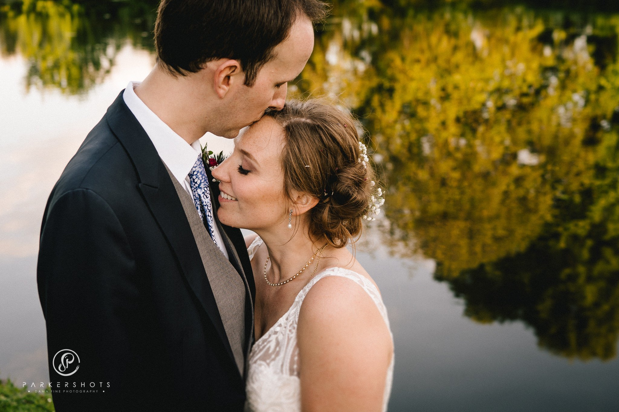 Bradboure House wedding photographer