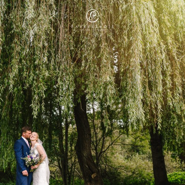 Preview: Katharine & Justin's Wedding Photography at The Plough in Leigh